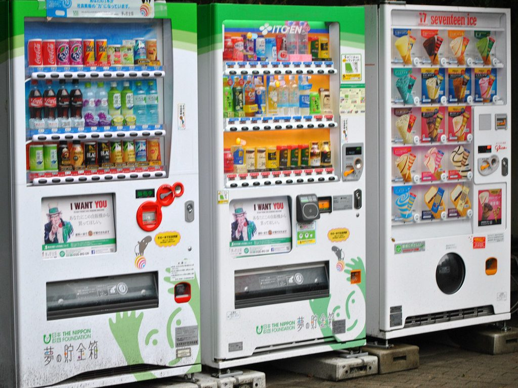 vendingmachines Japan